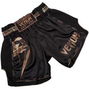 Zwart camo thai- en kickboks broekje van Venum giant.