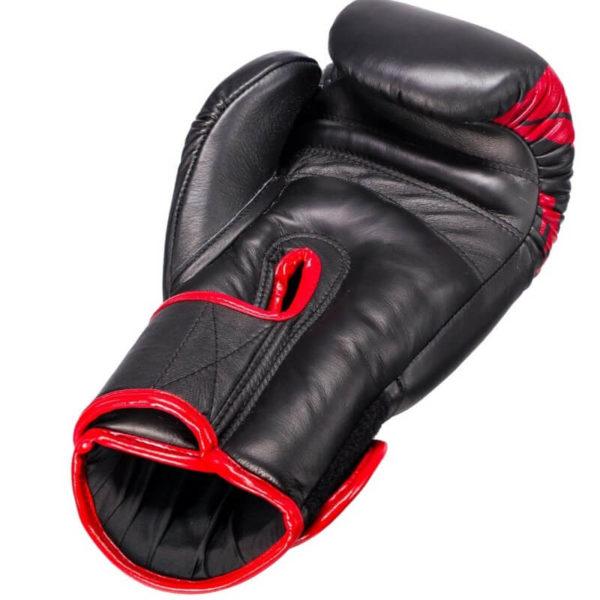 Booster Pro BGL 1 V3 zwart-rood (kick)bokshandschoenen